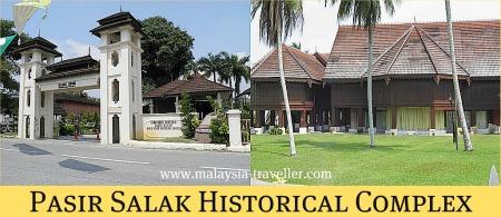Pasir Salak Historical Complex Entrance