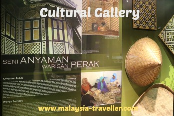 Perak Museum Cultural Gallery