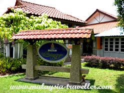 Petaling Jaya Museum Exterior