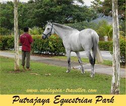 Putrajaya Equestrian Park