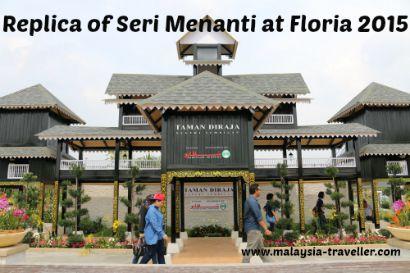 Floria Putrajaya 2015 included a copy of Seri Menanti