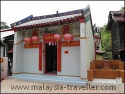 Kun Yam Temple