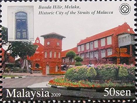 UNESCO World Heritage Issue 2009