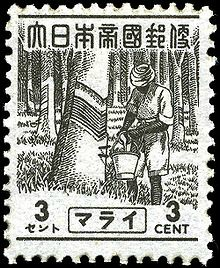 Stamp from Japanese Occupation