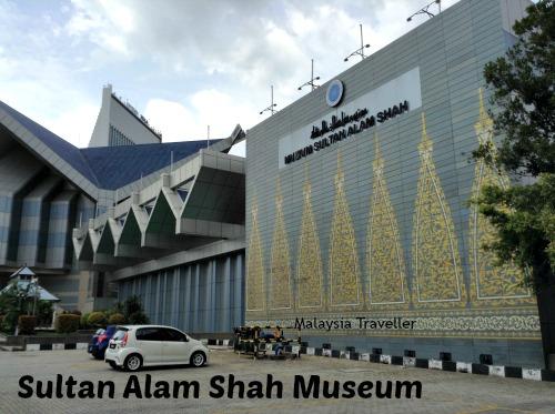Exterior of Sultan Alam Shah Museum