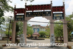 taiping Buddhist Society