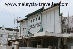 Kwantung Association Taiping
