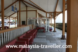 Old Railway Station, Taiping