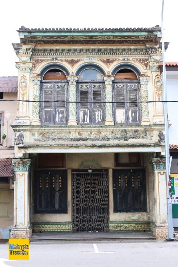 Tranquerah - Malacca
