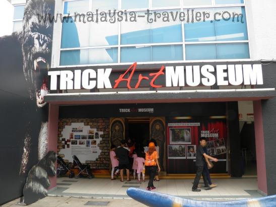 Trick Art Museum Exterior