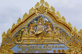 Entrance Gate to Wat Chaiyamangalaram
