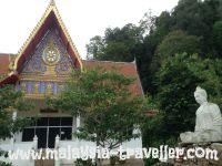 Wat Koh Wanararm