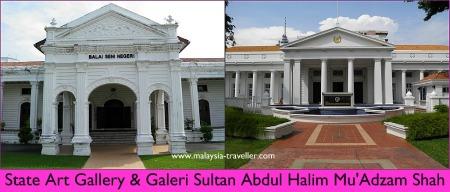 Balai Seni Negeri & Galeri Sultan Abdul Halim Mu'Adzam Shah