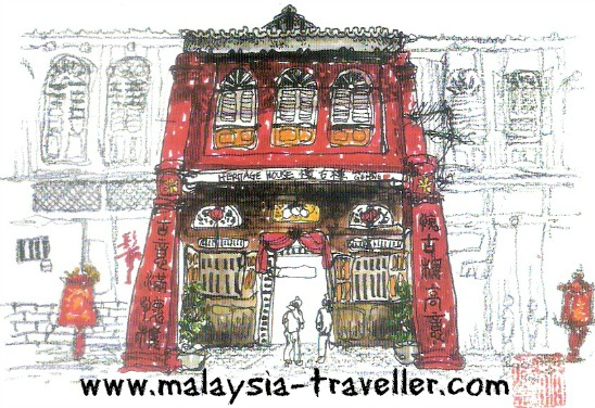 Postcard purchased at Gopeng Heritage House