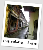 Second Concubine Lane, Ipoh