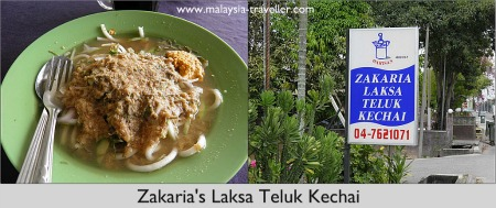 Laksa Teluk Kechai near Kuala Kedah
