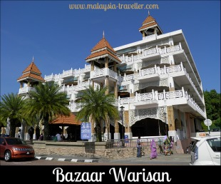 Bazaar Warisan, Kuala Terengganu