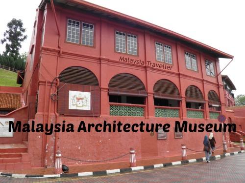 Muzium Seni Bina Malaysia