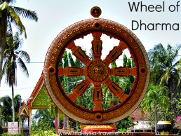 Wheel of Dharma - Wat Phothivihan