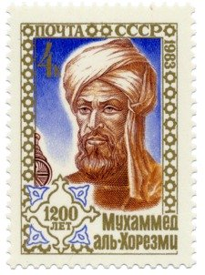 Russian postage stamp showing Al Khwarizmi