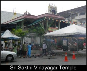 Sri Sakthi Vinayagar Temple, Jalan Berhala