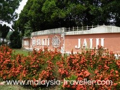 Entrance to Bukit Jalil Park