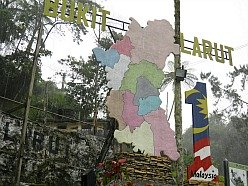 Bukit Larut Signboard