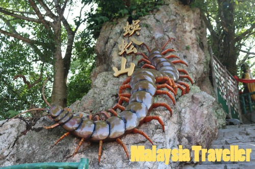 Centipede Statue at Wu Gong Hill