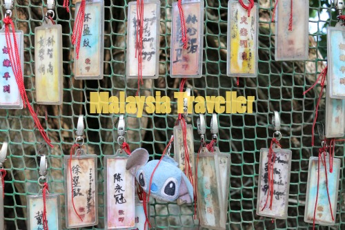 Charms for good luck in marriage at Centipede Temple