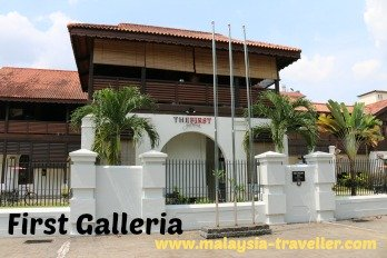 First Galleria, Taiping