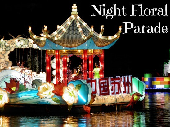 One of the colourful floats at last year's Night Floral Parade