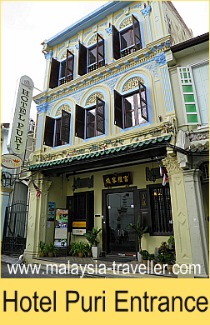 Hotel Puri, Malacca