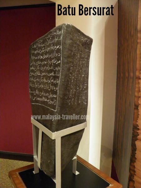 Batu Bersurat at Justice Museum
