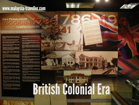 Exhibit on law during British Colonial Era
