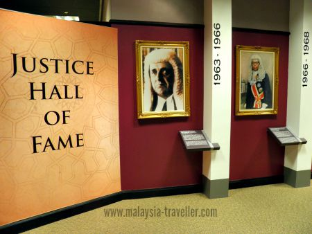 Justice Hall of Fame