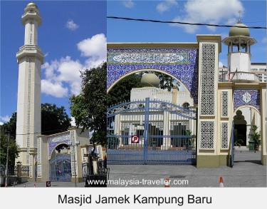Masjid Jamek Kampung Baru