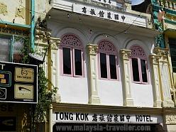 Tong Kok Hotel, Kuala Lipis