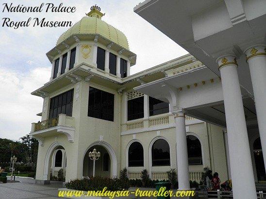 National Palace Royal Museum