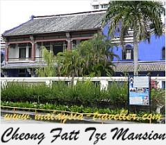 Penang Heritage Hotels - Cheong Fatt Tze Mansion