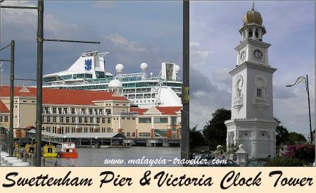 Swettenham Pier