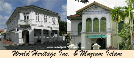 World Heritage Inc., George Town, Penang