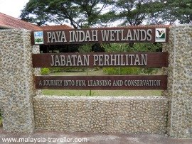 Paya Indah Wetlands near Putrajaya, Malaysia