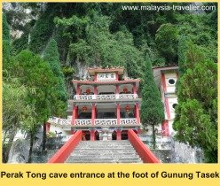 The decorative gateway of Perak Tong conceals the entrance to the cave temple.