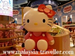 Hello Kitty Merchandise Store