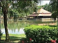 Putrajaya Botanical Gardens