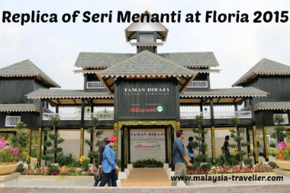 Floria Putrajaya 2015 included a copy of Seri Menanti