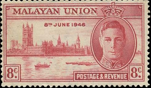 Unissued Malayan Union stamp