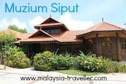 Muzium Siput at Teluk Batik Beach