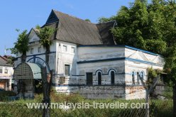 Former Police Station Teluk Intan