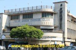 Teluk Anson Chinese Club